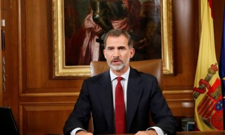 """El Rey Felipe VI: """"En esa España que todos deseamos, estará también Cataluña"""""""