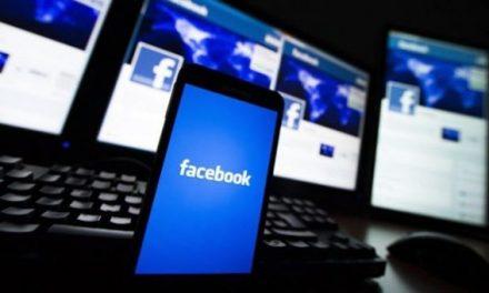 Facebook clasificará las noticias según su nivel de confiabilidad.