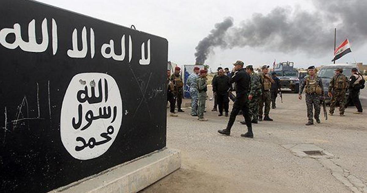 Estado Islámico amenaza Copa Mundial 2018 a través de afiche
