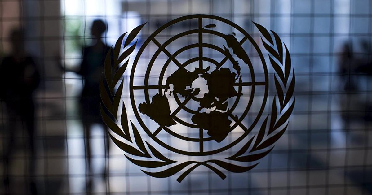 ONU válida informe sobre caso Ayotzinapa