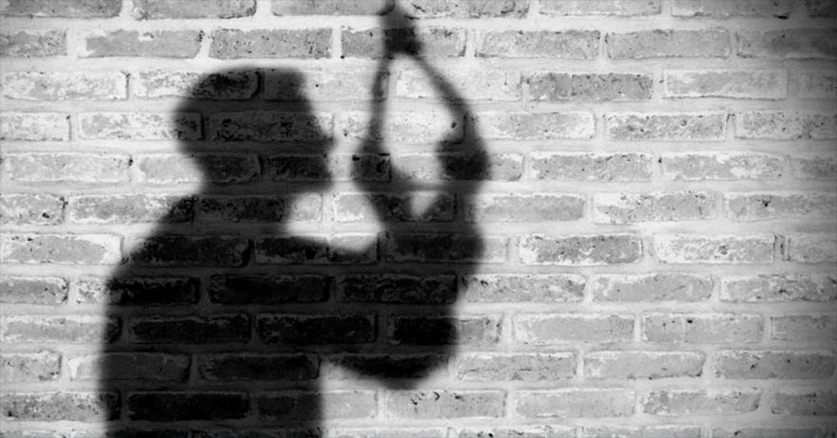 Día mundial de la prevención del suicidio No estas solo